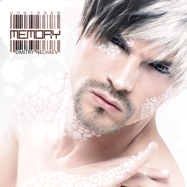 Memory (Single) x1400